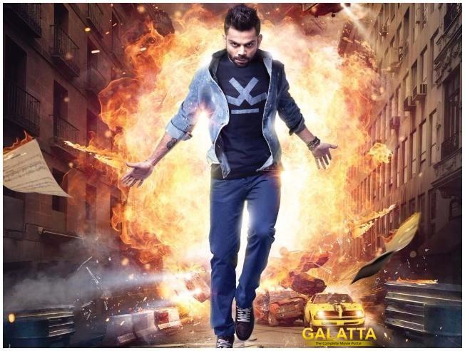Trailer Virat Kohli Teaser Released by Virat Kohli Recently