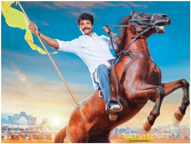 Sivakarthikeyan Seema Raja Chennai Rights SPI Cinemas