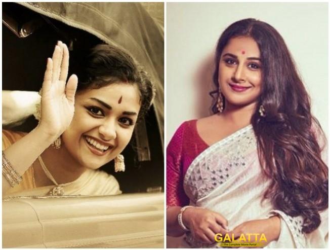 Vidya Balan Keerthy Act Together In NTR Biopic Movie