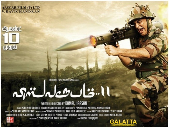Kamal Haasan Vishwaroopam 2 Second Trailer Tonigh Bigg Boss