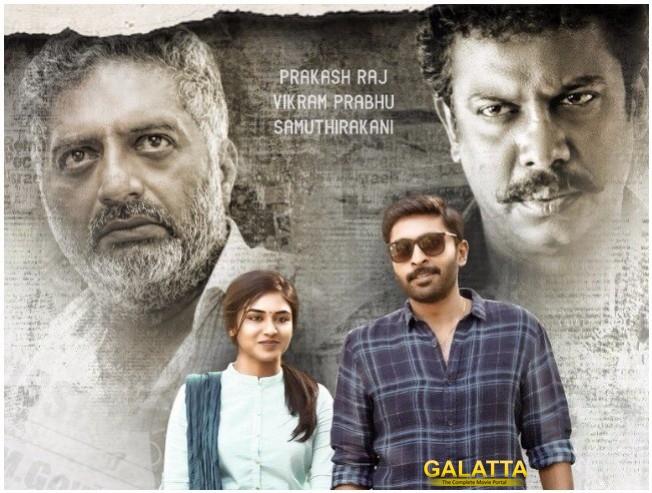 Vikram Prabhu 60 Vayadu Maaniram Official Trailer Is Here