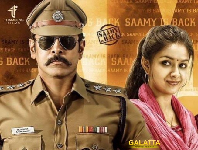 Saamy Telugu Trailer Dubbed Version Vikram Cop Movie Saamy Square
