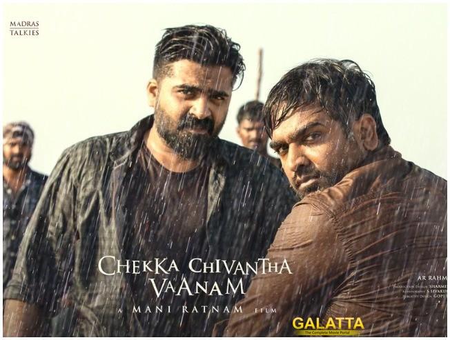 CCV New Promo Video Chekka Chivantha Vaanam Mani Ratnam