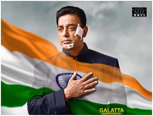 Kamal Haasan Vishwaroopam 2 trailer and release date details