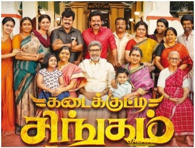 Karthi Kadaikutty Singam Planned For July Second Week Release