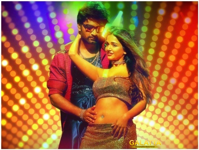 Atharvaa Semma Botha Aagathey Itemkaaran Video From Today