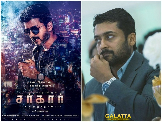 Vijay's Sarkar Actor In Suriya 37!
