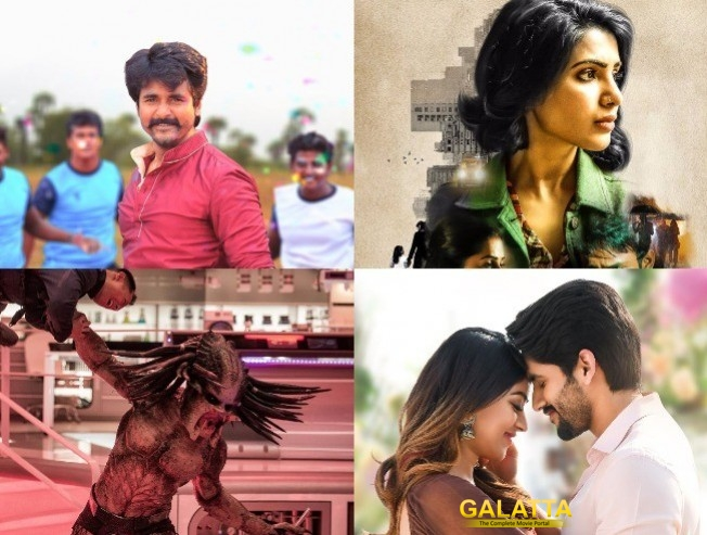 Movies Releasing for Vinayagar Chathurthi 2018!