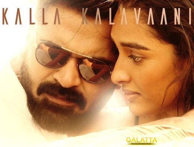 Kalla Kalavaani Song From Chekka Chivantha Vaanam Is Here