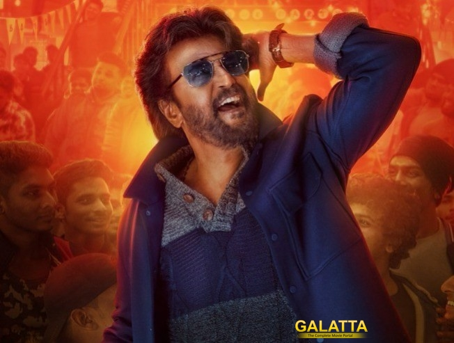 Marana Mass Lyric Video From Petta Is Out Now On YouTube