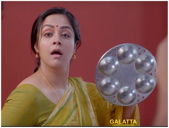 Kaatrin Mozhi Single Release Kelambitaale Vijayalakshmi Jyothika Radhamohan