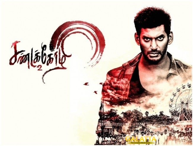 Vishal Keerthy Suresh Celebrate In Sandakozhi 2 Sets
