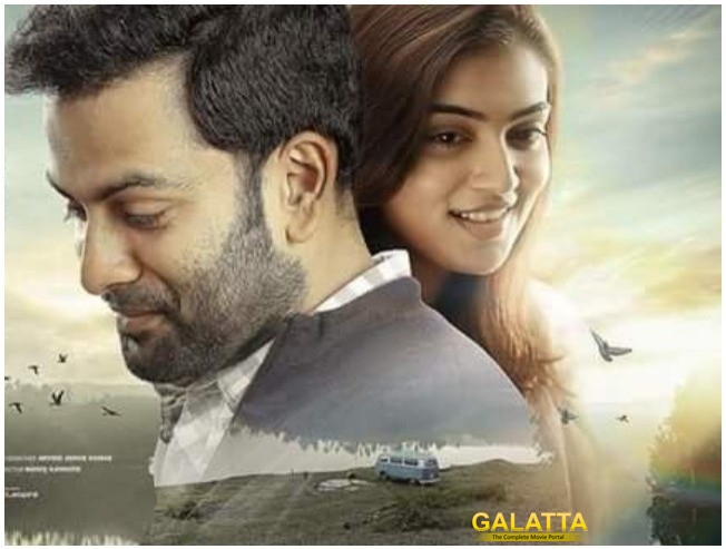 Nazriya Nazim Comeback Film Koode Releasing 14th July
