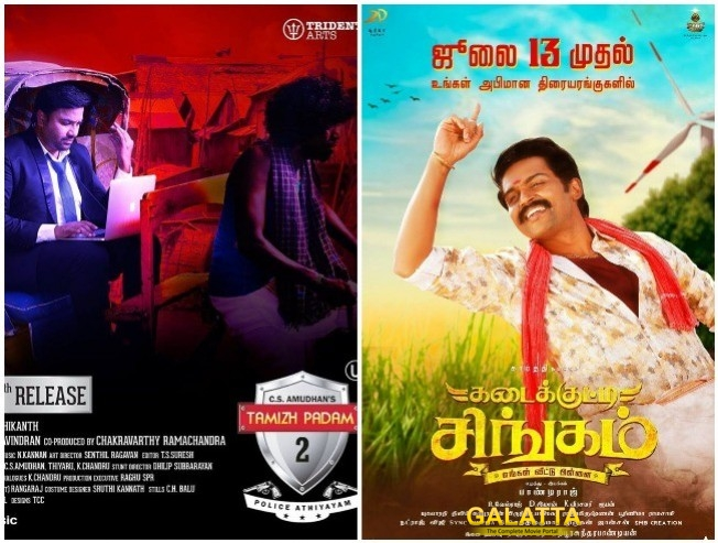 Superb Weekend Ahead For Moviebuffs