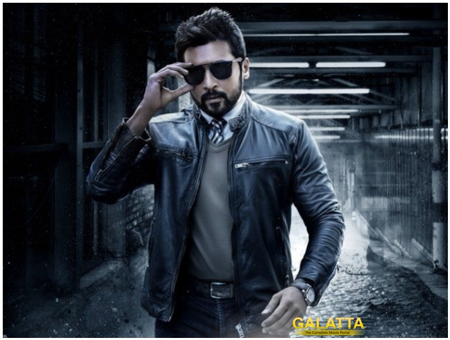 BREAKING: Suriya 37 Team Releases First Still!