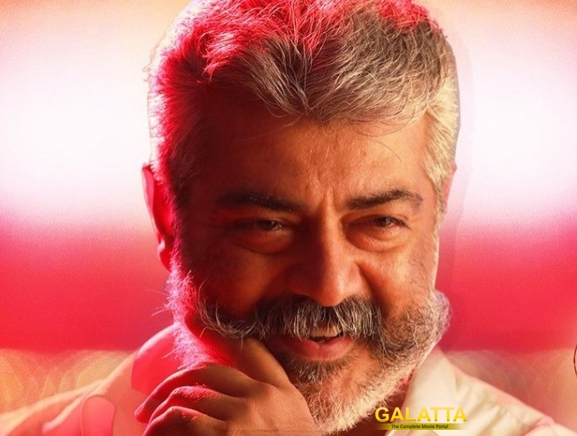 Adchi Thooku Song From Viswasam Crossed 2Million Views Count