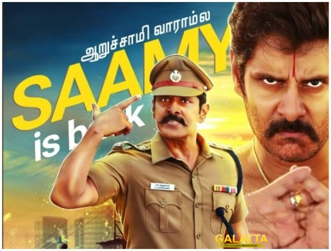 Saamy 2 Sneak Peek Chiyaan Vikram Keerthy Suresh Saamy Square