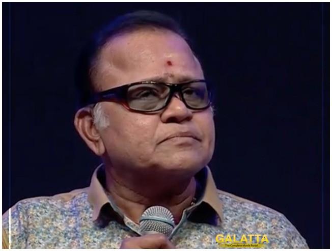 Sarkar Audio Launch Radharavi Speech Thalapathy Vijay