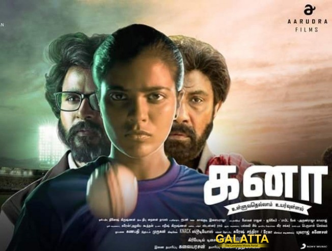 Aishwarya Rajesh Apology Tweet For Her Kanaa Success Meet Speech