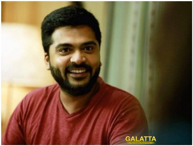 STR To Join With D16 Director Karthick Naren For New Movie