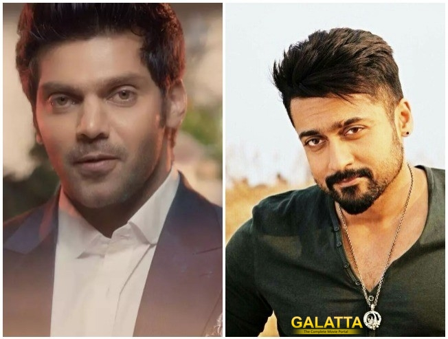 Actor Arya Is Expected To Be A Part Of Suriya 37th Film
