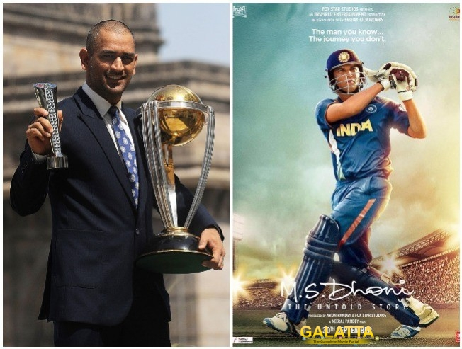MS Dhoni The Untold Story Movie Expected Have Sequel
