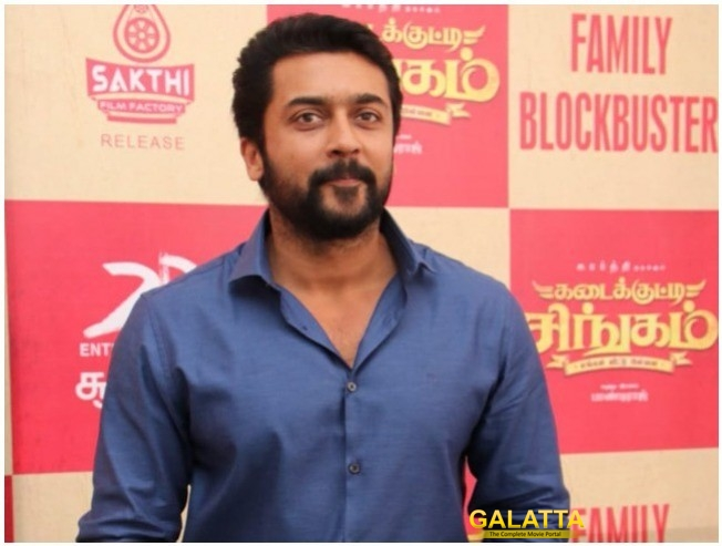 Suriya Gold Chain Gift Kadaikutty Singam Success Meet