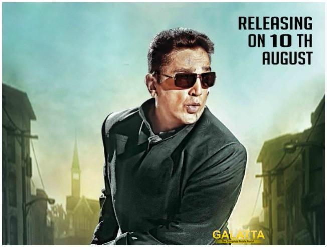 Kamal Haasan Vishwaroopam 2 Satellite Rights Reserved by Vijay TV