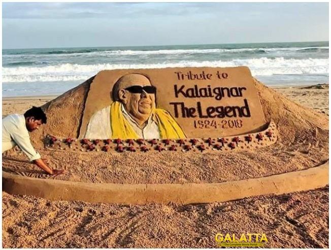 Kalaignar Karunanidhi Final Procession Ends Body Buried