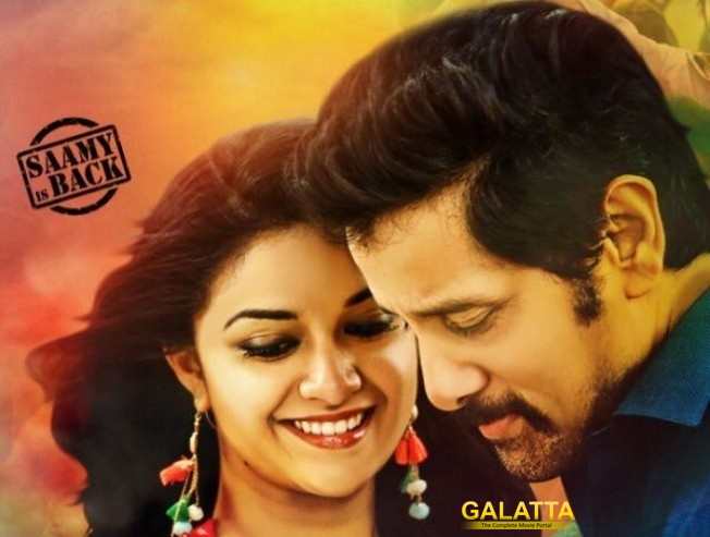 Saamy Square New Trailer Chiyaan Vikram Cop Entertainer