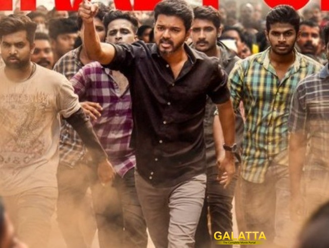 Oruviral Puratchi Song From Sarkar Exclusively On Sun NXT