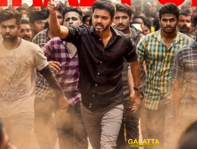 Oruviral Puratchi Lyric Video From Sarkar On YouTube Is Here