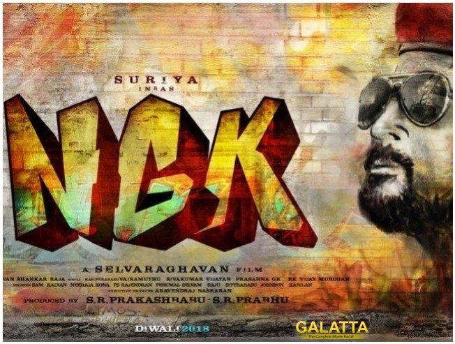 Suriya Birthday Special From NGK Second Look Poster