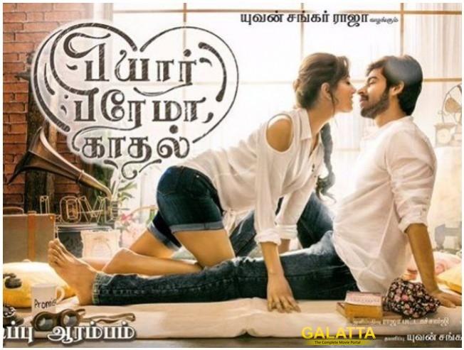 BREAKING: Yuvan's Magic In Pyaar Prema Kadhal On...