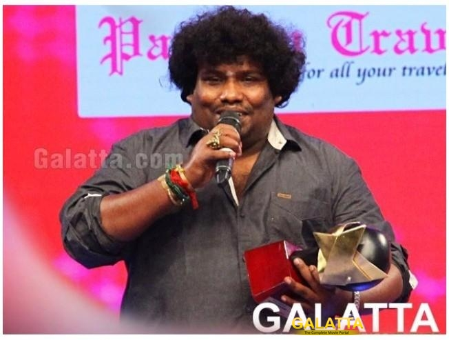 Yogi Babu at the Galatta Nakshatra Awards 2018