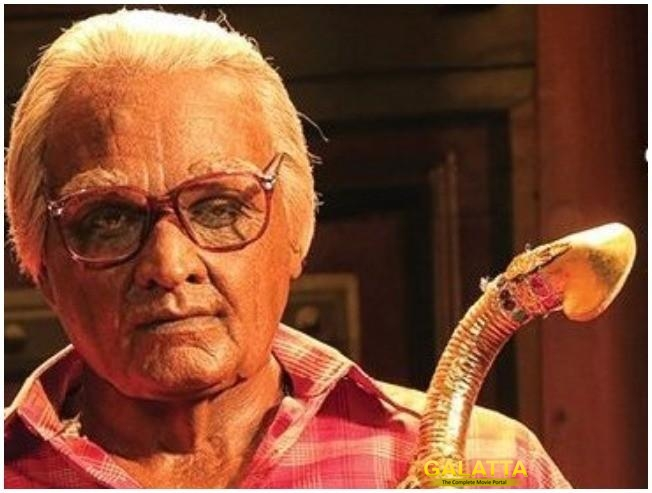 Exciting: Seethakaathi Censored & Second Look Details Here!
