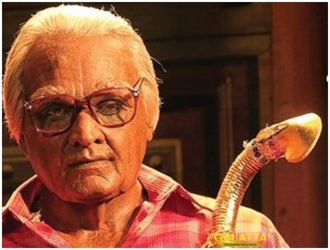 Seethakaathi Second Look Details And Censored Vijay Sethupathi
