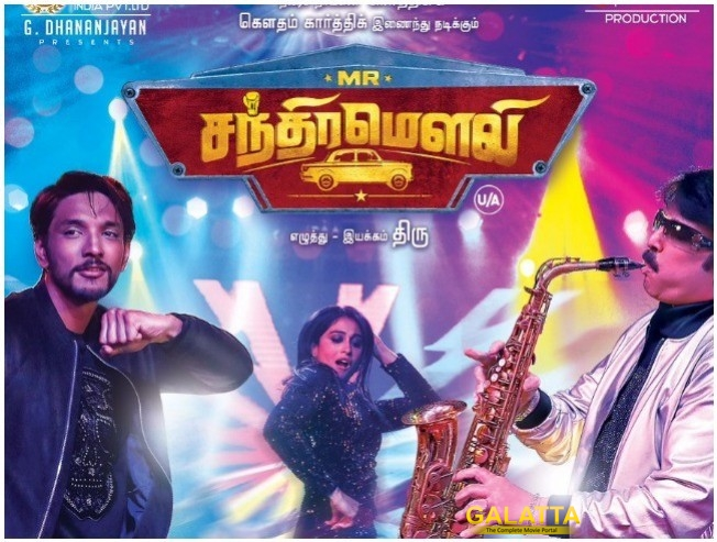 Gautham Karthik Mr Chandramouli Overseas Theatre List