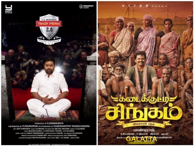 Tamizh Padam 2 & Kadaikutty Singam Result Expected Today