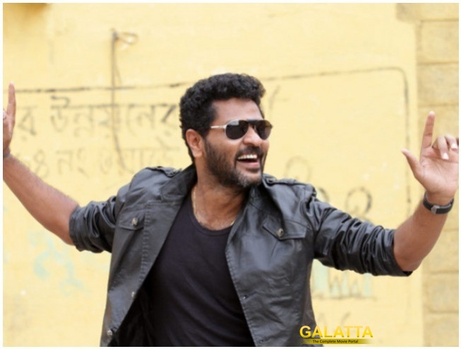 Prabhu Deva Cop Entertainer Titled As Pon Manickavel