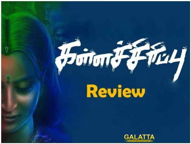 Karthik Subbaraj Production Kallachirippu Web Series Review