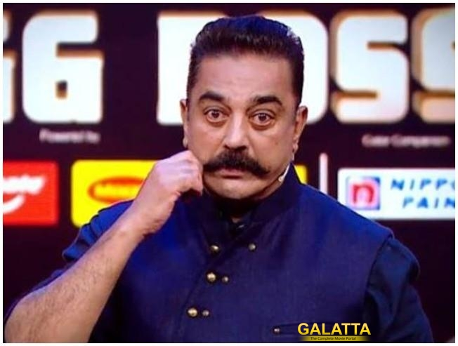Kamal Haasan Stands For 'MeToo' Knowing Vairamuthu is Involved!
