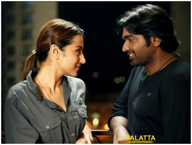 Thaabangale Video Song 96 Vijay Sethupathi Trisha Krishnan