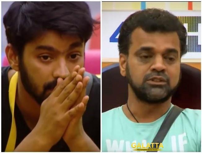 Karunanidhi Demise Bigg Boss Contestants Shocked And Crying
