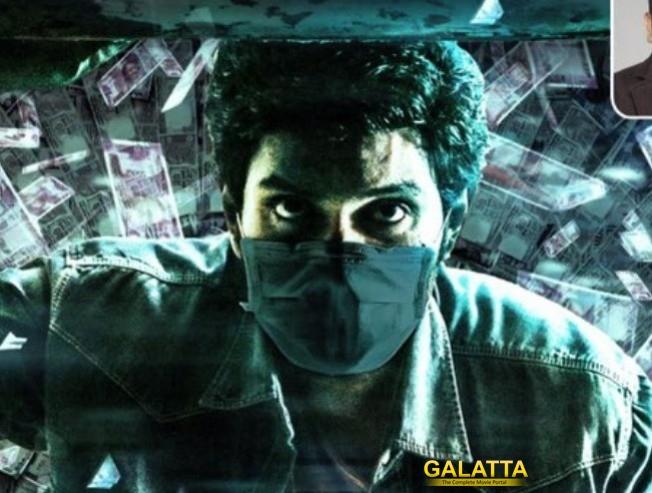 Vikram Prabhu Asuraguru Teaser Is Out On YouTube Now - Tamil Movie Cinema News