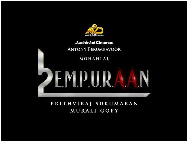 Lucifer's much awaited sequel named 'Empuraan'