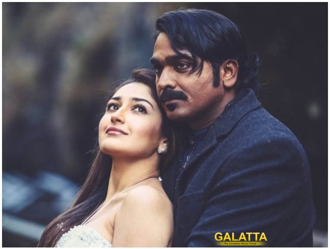 Vijay Sethupathi Junga Trailer Review Starring Sayyeshaa