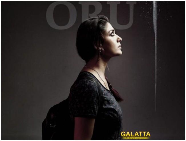 Nayanthara Kolamaavu Kokila Censored UA Trailer Soon