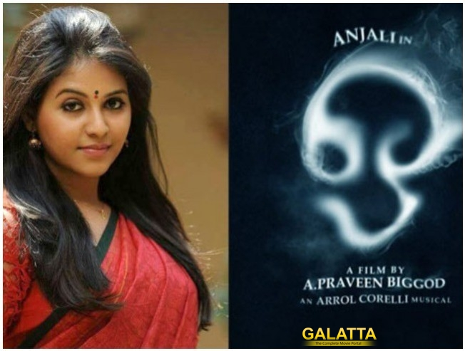 Anjali Horror Thriller O Movie First Look Poster Today