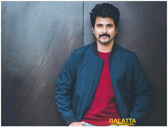 Sivakarthikeyan To Launch Suttu Pudikka Utharavu FL - Tamil Movie Cinema News